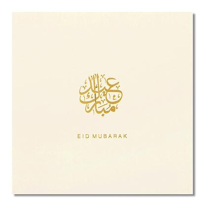 Eid Mubarak - Rose & Co - Gold Foiled - Cream RC 02