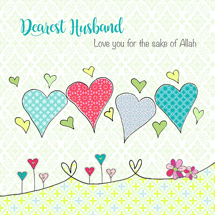 Dearest Husband, I love you for the sake of Allah BB 16