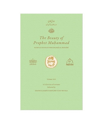 The Beauty of Prophet Muhammad SAW ( Vol 1 & 2 Combined)