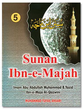 Sunan Ibn Majah - Arabic/English with Commentary (5 Vol)