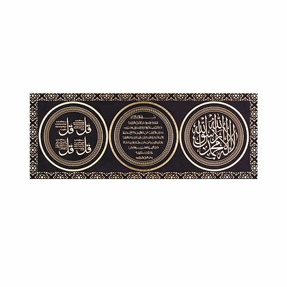 4 QUL/ AYAT-AL-KURSI/ KALIMA SUEDE CANVAS BLACK & GOLD