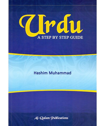 Urdu - A Step By Step Guide [Complete: Part 1 & 2]