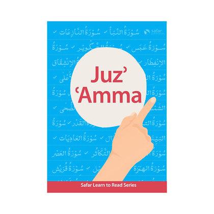 Juz' 'Amma (Hardback)