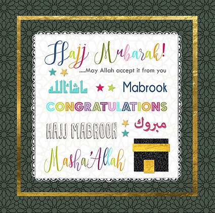 Hajj Mubarak...May Allah accept it from you - ILM 12