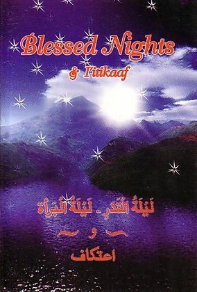 Blessed Nights - Lailat ul Qadr and Lailat ul Barah