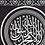 Thumbnail: 4 QUL/ AYAT-AL-KURSI/ KALIMA SUEDE CANVAS BLACK & SILVER
