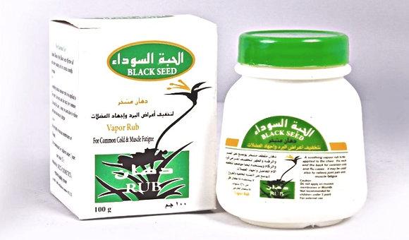 Black Seed Massage Rub