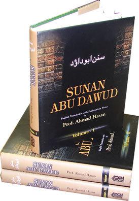 Sunan Abu Dawud (3 vols)