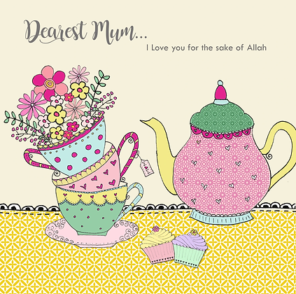 Dearest Mum, I love you for the sake of Allah BB 14