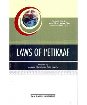 The Laws Of I'Etikaaf
