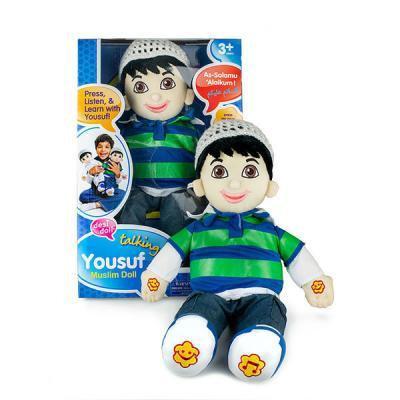 Yusuf Talking Doll - Desi Doll