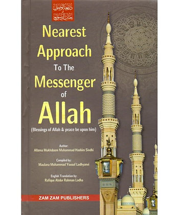 Nearest Approach To The Messenger Of Allah
