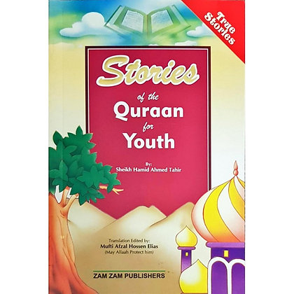 Stories Of The Quraan For Youth
