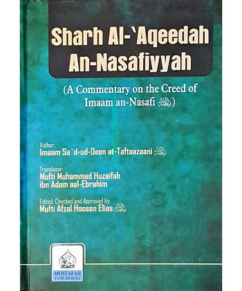 Sharah al-'Aqeedah an-Nasafiyyah