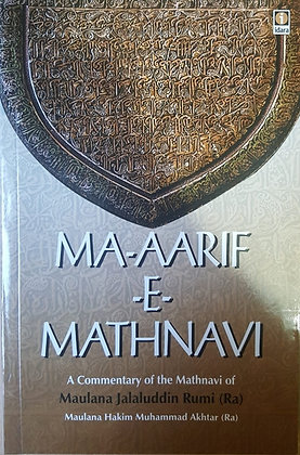 Ma-aarif-e-Mathnavi|A Commentary of the Mathnawi of Rumi
