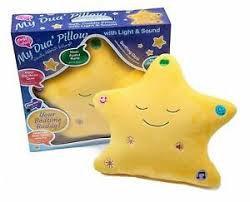 My Dua' Pillow – Yellow