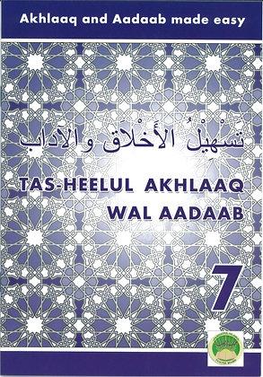 Tas-heelul Akhlaaq Wal Adaab Part 7
