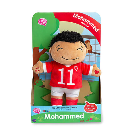 Mohammed – My Little Muslim Friends
