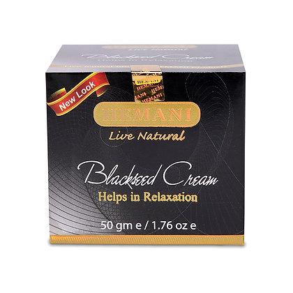 Black Seed Massage Cream 50gm