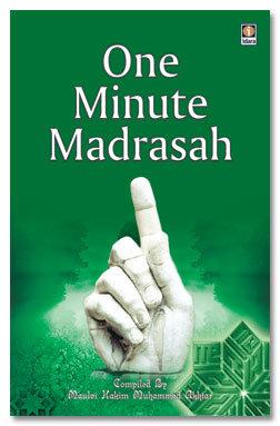 One Minute Madarasah