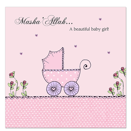 Baby Girl - Pink Pram CD 02
