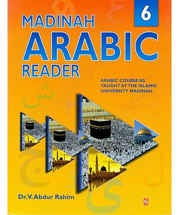 Madinah Arabic Reader 6