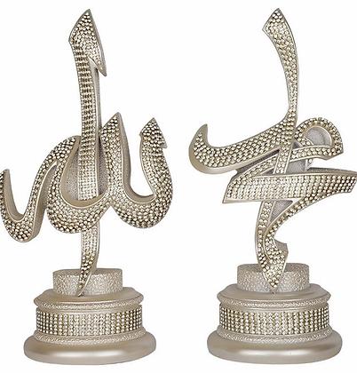 Islamic Table Decor Arabic Allah & Muhammad Set