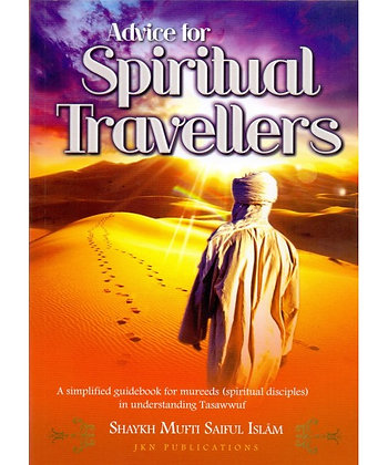 Advice for Spiritual Travellers