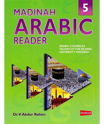 Madinah Arabic Reader 5