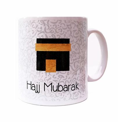 Hajj Mubarak Calligraphy - MG 13