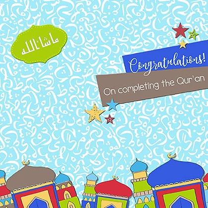 Congratulations on completing the Qu'ran ILM 03