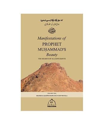 Manifestations Of The Prophet's Beauty [Volume 2]