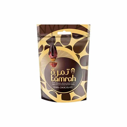 Tamrah Small Zipper Bag – Dark Chocolate 80gr