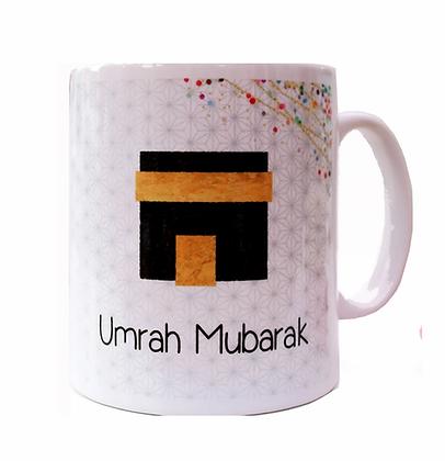 Umrah Mubarak - MG 14