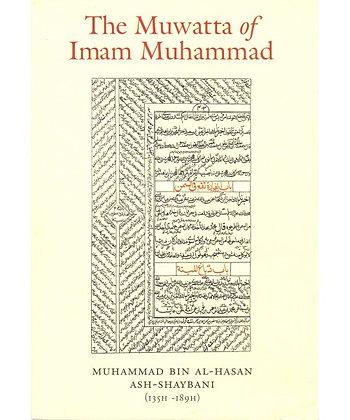 The Muwatta of Imam Muhammad