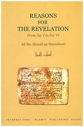 Reasons For The Revelation