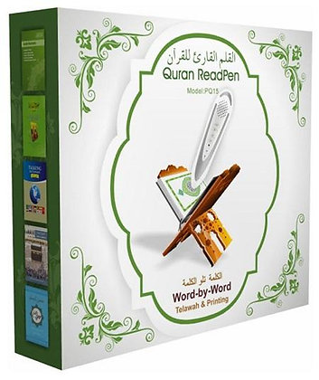 Digital Quran Read Pen