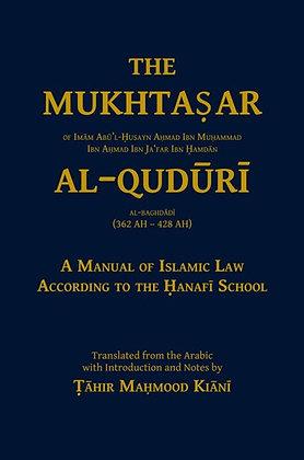 Mukhatasar- al -Qudoori