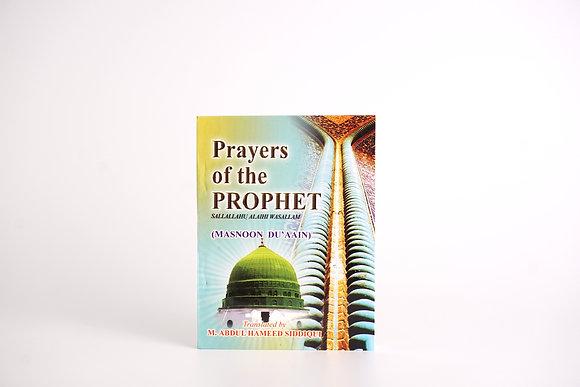 Prayers Of The Prophet