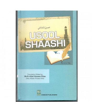 Usool Shaashi (English Translation)