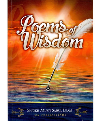 Poems of Wisdom