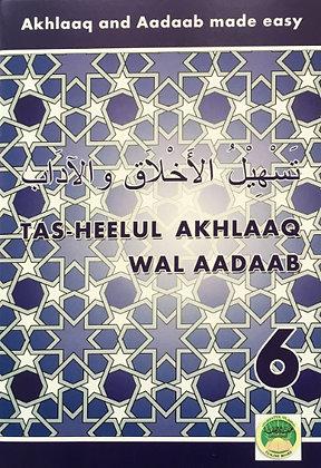 Tas-heelul Akhlaaq Wal Adaab Part 6