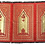 Thumbnail: Extra Large Quality Shiny Triple Prayer Mat