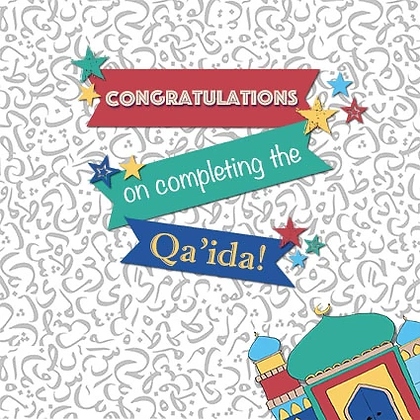 Congratulations on completing the Qa'ida - Boy ILM 01