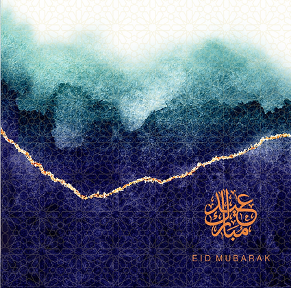Eid Mubarak - Rose & Co Ombré - Gold Foiled - Navy RC 11