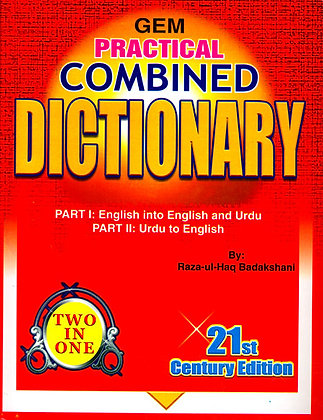 Gem Practical Combined Dictionary