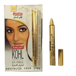 MUST BE LOVE PURE KOHL LINER - GOLD