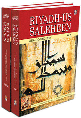Riyadh-us-Saleheen - English Translation with Arabic Text