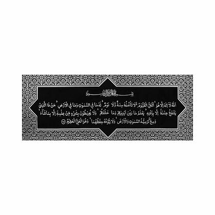 AYAT-AL-KURSI SUEDE CANVAS BLACK & SILVER