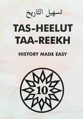 Tasheel Tareekh Part 10 (History Made Easy)